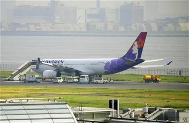 hawaiian airlines haneda 21