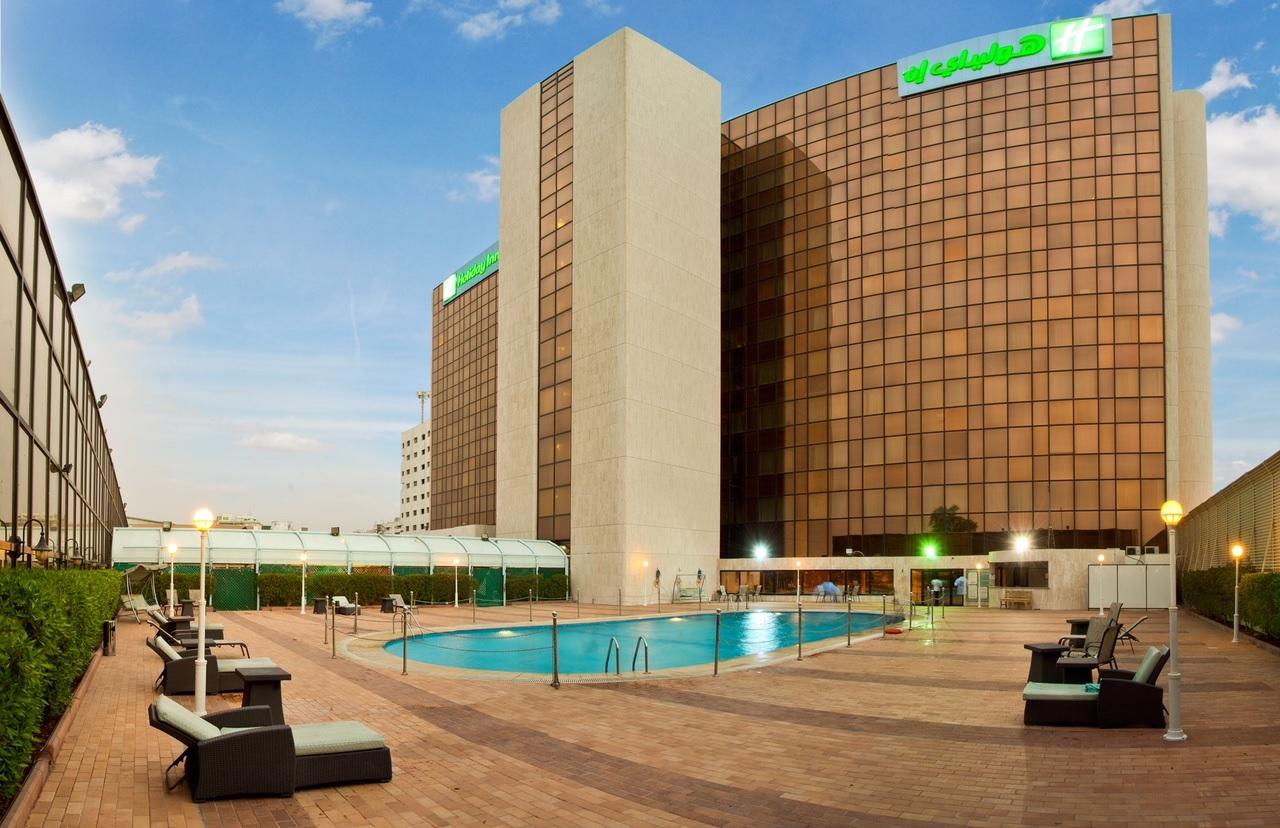Holiday Inn Jeddah