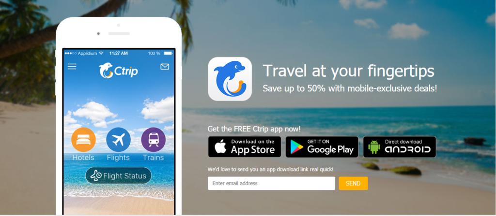 Ctrip's mobile app