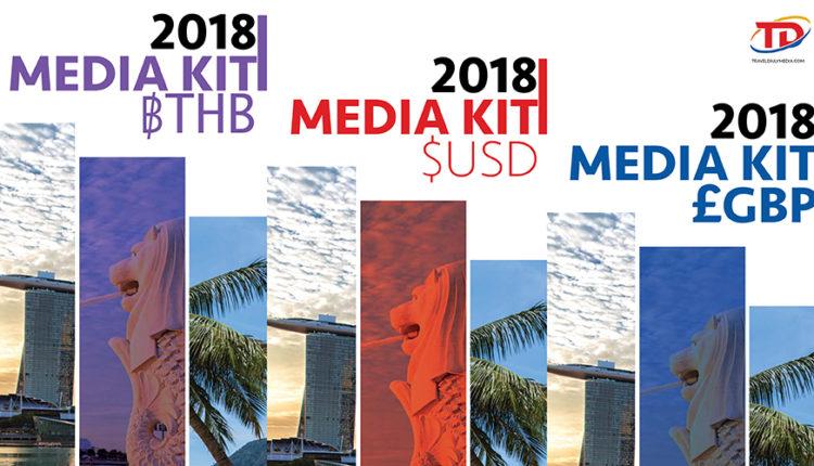 media kits image1