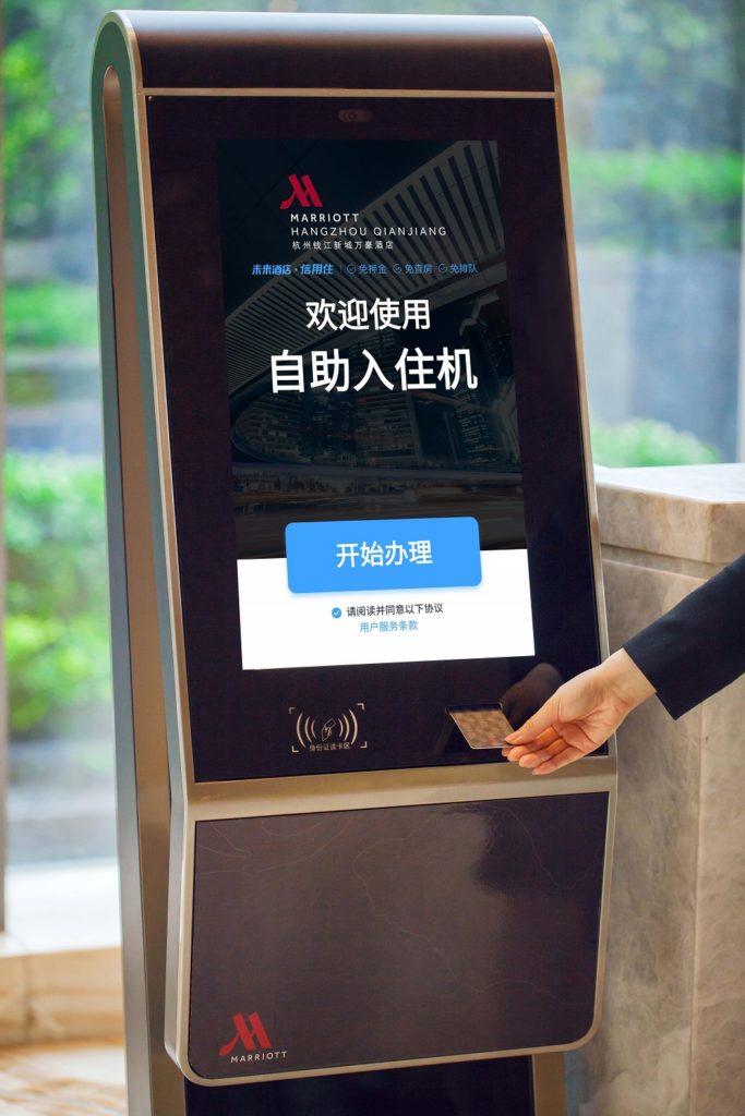 Facial recognition machine