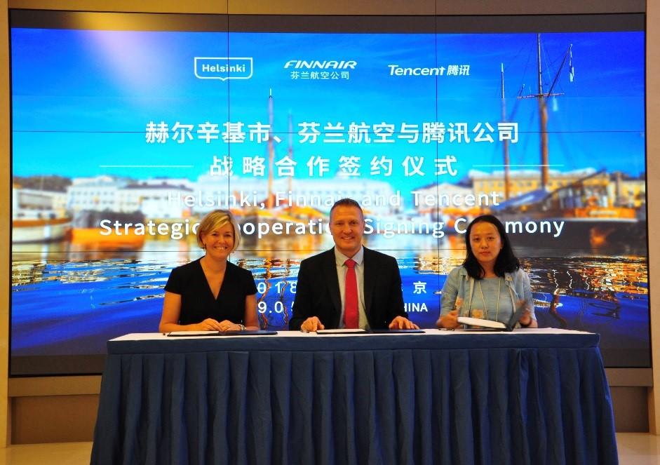 Helsinki-Tencent-Cooperation