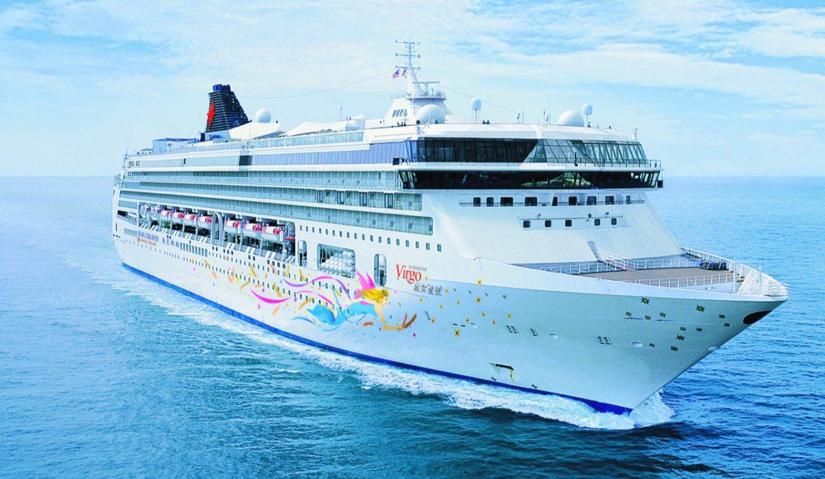 Explorer Dream Joins The Dream Cruises Fleet As Pathfinder