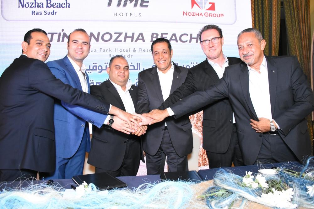 TIME Nozha Aqua Park Hotel & Resort