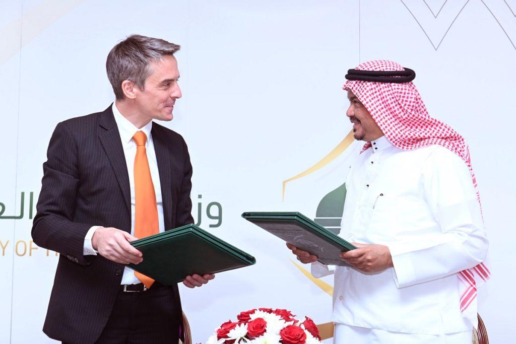 Agoda and Saudi Arabia's Ministry of Hajj and Umrah