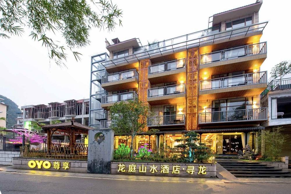 OYO Premium Longting Shanshui Hotel Xunlong, Guilin