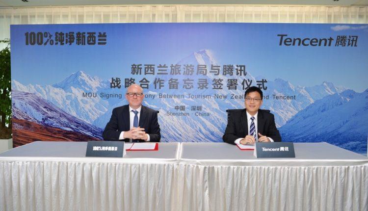 Tencent x NZ Tourism Board MoU